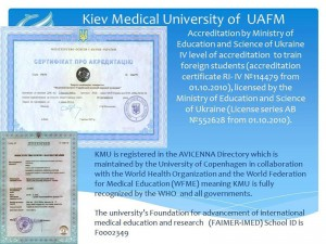 KMU Accreditation