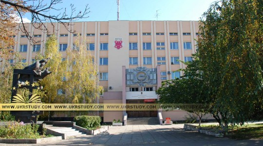 Ukrainian Medical Stomatological Academy