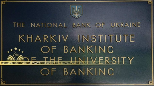 Kharkiv Institute of Banking of the University of Banking